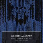 portada-schopenhaueriana-2_opt