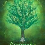 http://textos.pucp.edu.pe/texto/Ayorenka-Arboles-curativos-de-los-pueblos-indigenas-amazonicos